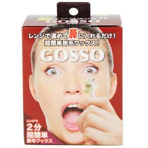 GOSSO ゴッソ ブラジリアンワックス鼻毛脱毛セット 10回分 化粧品 コスメ|beautyfactory