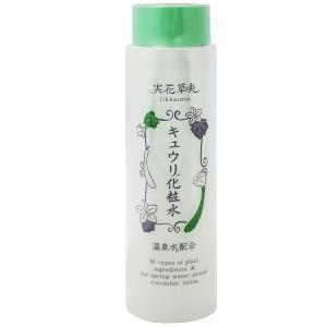 ビピット VIPIT 実花草爽 キュウリ化粧水 200ml 化粧品 コスメ|beautyfactory