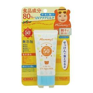 キスミー KISS ME マミーUV アクアミルク 50g 化粧品 コスメ|beautyfactory