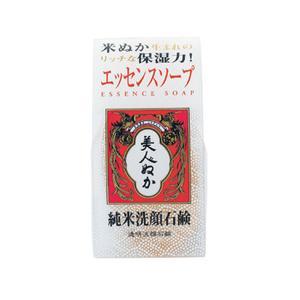 リアル REAL 純米 洗顔石鹸 100g 化粧品 コスメ|beautyfactory