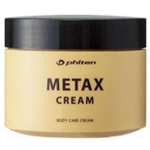 ファイテン PHITEN メタックスクリーム #EY176000 250g 化粧品 コスメ|beautyfactory