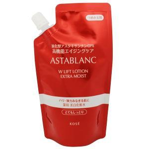 コーセー KOSE アスタブラン Wリフト ローション とてもしっとり (つめかえ用) 130ml 化粧品 コスメ ASTABLANC W LIFT LOTION EXTRA MOIST|beautyfactory