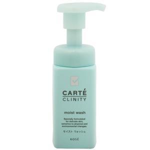 カルテ クリニティ CARTE CLINITY カルテ モイスト ウォッシュ 165ml 化粧品 コスメ CARTE beautyfactory