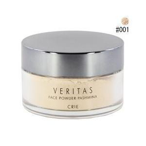 クリエ CRIE ヴェリタス フェイスパウダー パシュミナ #001 25g 化粧品 コスメ VERITAS FACE POWDER PASHMINA #001|beautyfactory