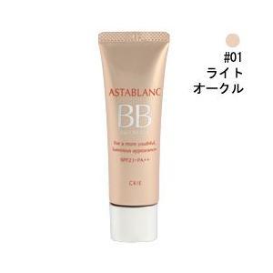 コーセー KOSE アスタブラン BBクリーム #01 ライトオークル 30g 化粧品 コスメ|beautyfactory