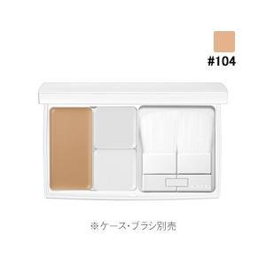 RMK アールエムケー 3D フィニッシュ ヌード F (レフィル) #104 SPF20・PA++ 3gの商品画像|ナビ