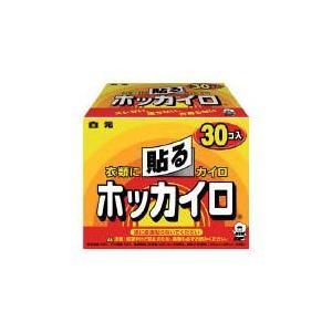 HAKUGEN 白元 貼るホッカイロ(30個入) #HHR30F|beautyfactory