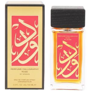 アラミス ARAMIS カリグラフィー ローズ EDP・SP 100ml 香水 フレグランス CALLIGRAPHY ROSE|beautyfactory