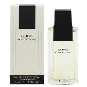 アルフレッド サン ALFRED SUNG サン EDT・SP 100ml 香水 フレグランス SUNG|beautyfactory