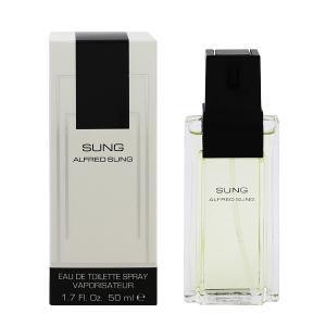 アルフレッド サン ALFRED SUNG サン EDT・SP 50ml 香水 フレグランス SUNG|beautyfactory