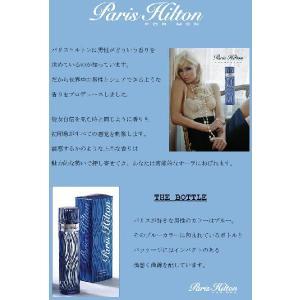 PARIS HILTON パリス ヒルトン フォーメン EDT・SP 50ml 香水 フレグランス PARIS HILTON FOR MEN|beautyfactory|02