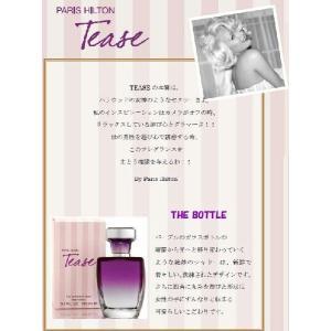 パリス ヒルトン PARIS HILTON ティーズ EDP・SP 100ml 香水 フレグランス TEASE|beautyfactory|02