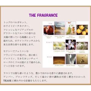 パリス ヒルトン PARIS HILTON ティーズ EDP・SP 100ml 香水 フレグランス TEASE|beautyfactory|03