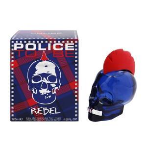 POLICE ポリス トゥービー レーベル EDT・SP 125ml 香水 フレグランス POLICE TO BE REBELの商品画像|ナビ