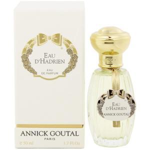 アニックグタール ANNICK GOUTAL オーダドリアン (レディースボトル) EDP・SP 50ml 香水 フレグランス EAU D'HADRIEN|beautyfactory