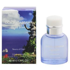 ドルチェ&ガッバーナ DOLCE&GABBANA ライトブルー ビューティー オブ カプリ EDT・SP 40ml 香水 フレグランス LIGHT BLUE BEAUTY OF CAPRI|beautyfactory