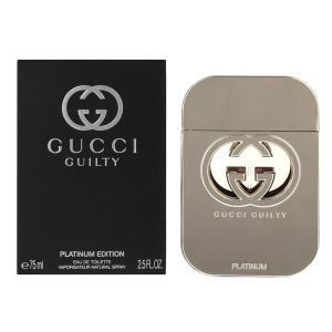 グッチ GUCCI ギルティ プラチナエディション EDT・SP 75ml 香水 フレグランス GUILTY PLATINUM EDITION|beautyfactory