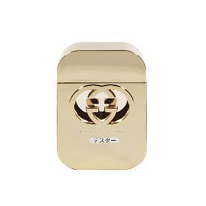 グッチ GUCCI ギルティ (テスター) EDT・SP 75ml 香水 フレグランス GUILTY TESTER|beautyfactory