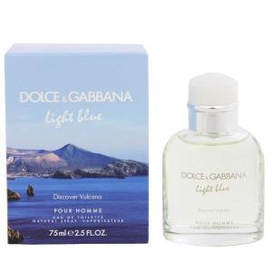2014年に発売されたメンズ香水です。アロマティック・ウッディーのダンディーな香調がベース。どこかし...