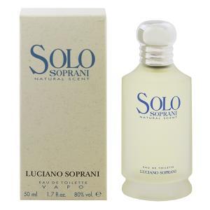 ルチアーノソプラーニ LUCIANO SOPRANI ソロ EDT・SP 50ml 香水 フレグランス SOLO|beautyfactory
