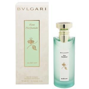 ブルガリ BVLGARI オ パフメ EDC・SP 75ml 香水 フレグランス EAU PARFUMEE AU THE VERT beautyfactory