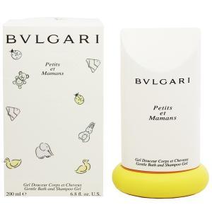 ブルガリ BVLGARI プチママン シャンプー&シャワージェル 200ml PETITS ET MAMANS GENTLE BATH AND SHAMPOO GEL|beautyfactory