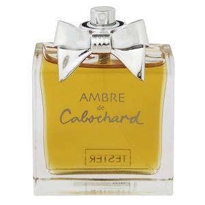 グレ GRES アンブル デ カボシャール (テスター) EDT・SP 100ml 香水 フレグランス AMBRE DE CABOCHARD beautyfactory