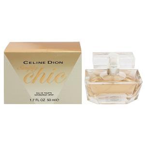 セリーヌディオン CELINE DION シンプリー シック (箱なし) EDT・SP 50ml 香水 フレグランス SIMPLY CHIC|beautyfactory