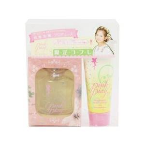 ラブ&ピース LOVE&PEACE ピンク ピクシー 限定コフレセット 50ml/50g 香水 フレグランス PINK PIXY/FRAGRANCE BODY LOTION|beautyfactory