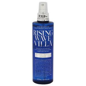 RISINGWAVE ライジングウェーブ ヴィラ アフター バス ローション (ライトブルー) (テスター) 250ml RISING WAVE VILLA AFTER BATH LOTION TESTER|beautyfactory