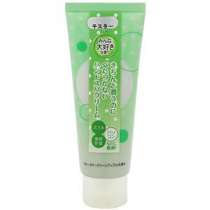 AQUA SAVON アクアシャボン ハンドスパクリーム 12A ウォータリーグリーンアップルの香り (テスター) 50g AQUA SAVON HAND SPA CREAM WATERY GREEN APPLE|beautyfactory