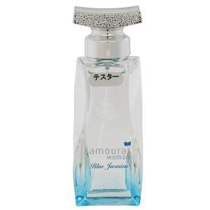 (最大500円OFFクーポン 2/28 23:00まで)アランドロン ALAIN DELON サムライ ウーマン ブルージャスミン (テスター) EDP・SP 40ml 香水 フレグランス|beautyfactory