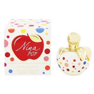 ニナリッチ NINA RICCI ニナ ポップ EDT・SP 50ml 香水 フレグランス NINA POP 10th BIRTHDAY EDITION|beautyfactory