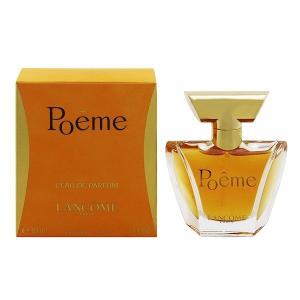 ランコム LANCOME ポエム EDP・SP 30ml 香水 フレグランス POEME beautyfactory