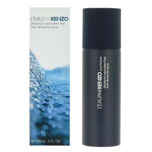 KENZO ローパケンゾー プールオム フレッシュ ボディ スプレイ 150ml 香水 フレグランス L'EAU PAR KENZO POUR HOMME FRESH DEODRANT|beautyfactory