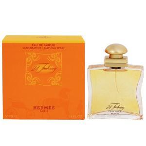 エルメス HERMES ヴァンキャトル フォーブル EDP・SP 50ml 香水 フレグランス 24 FAUBOURG|beautyfactory