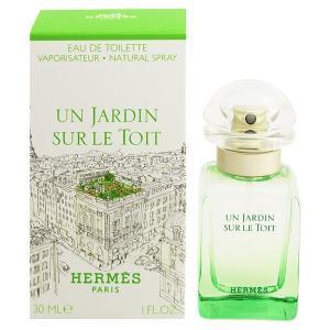 エルメス HERMES 屋根の上の庭 EDT・SP 30ml 香水 フレグランス UN JARDIN SUR LE TOIT|beautyfactory