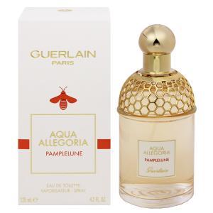 ゲラン GUERLAIN アクア アレゴリア パンプルリューヌ EDT・SP 125ml 香水 フレグランス AQUA ALLEGORIA PAMPLELUNE|beautyfactory