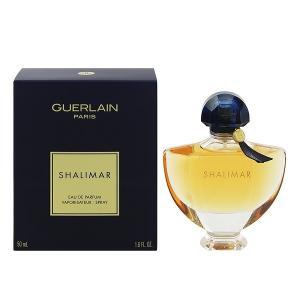 ゲラン GUERLAIN シャリマー EDP・SP 50ml 香水 フレグランス SHALIMAR|beautyfactory
