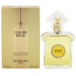 ゲラン GUERLAIN ルール ブルー EDP・SP 75ml 香水 フレグランス LHEURE BLEUE|beautyfactory