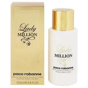 パコラバンヌ PACO RABANNE レディ ミリオン ボディ ローション 200ml LADY MILLION BODY LOTION|beautyfactory