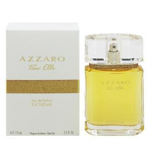 AZZARO アザロ プールエル エクストリーム EDP・SP 75ml 香水 フレグランス AZZARO POUR ELLE EXTREME|beautyfactory