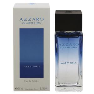 アザロ AZZARO ソラリシモ マレッティモ EDT・SP 75ml 香水 フレグランス SOLARISSIMO MARETTIMO|beautyfactory