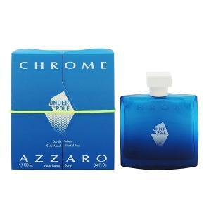 アザロ AZZARO クローム アンダー ザ ポール EDT・SP 100ml 香水 フレグランス CHROME UNDER THE POLE|beautyfactory