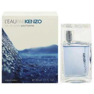 KENZO ローパケンゾー プールオム EDT・SP 30ml 香水 フレグランス L'EAU PAR KENZO POUR HOMME|beautyfactory