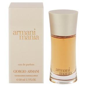 ジョルジオ アルマーニ GIORGIO ARMANI マニア (ピンクパッケージ) EDP・SP 50ml 香水 フレグランス ARMANI MANIA POUR FEMME NATURAL|beautyfactory