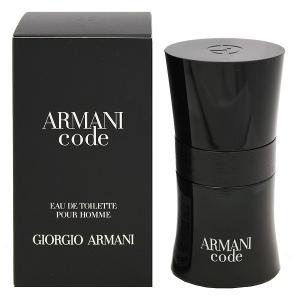 ジョルジオ アルマーニ GIORGIO ARMANI コード プールオム EDT・SP 30ml 香水 フレグランス CODE POUR HOMME|beautyfactory
