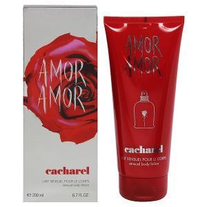 キャシャレル CACHAREL アモール アモール ボディローション 200ml AMOR AMOR SENSUAL BODY LOTION|beautyfactory
