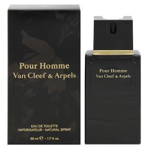 VAN CLEEF&ARPELS ヴァンクリーフ&アーペル プールオム EDT・SP 50ml 香水 フレグランス VAN CLEEF AND ARPELS POUR HOMME|beautyfactory