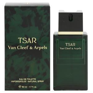 ヴァンクリーフ&アーペル VAN CLEEF&ARPELS ツァー EDT・SP 50ml 香水 フレグランス TSAR|beautyfactory